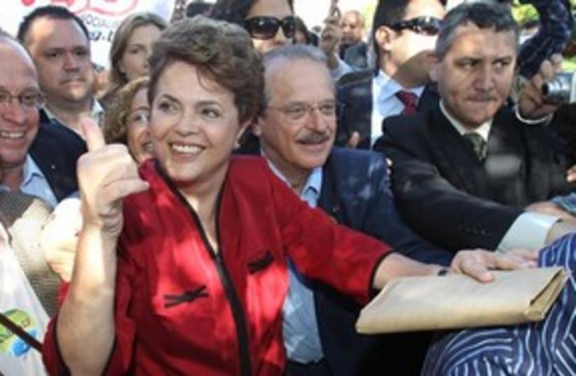 Brazil President Dilma Rousseff 311 AP (photo credit: AP)