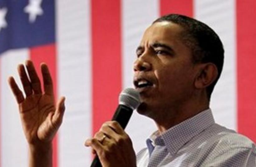 311_obama yo mama (photo credit: ASSOCIATED PRESS)