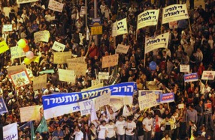 Student Protest 311 (photo credit: Marc Israel Sellem)