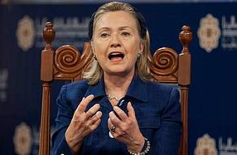 Hillary Clinton in Malaysia (photo credit: ASSOCIATED PRESS)
