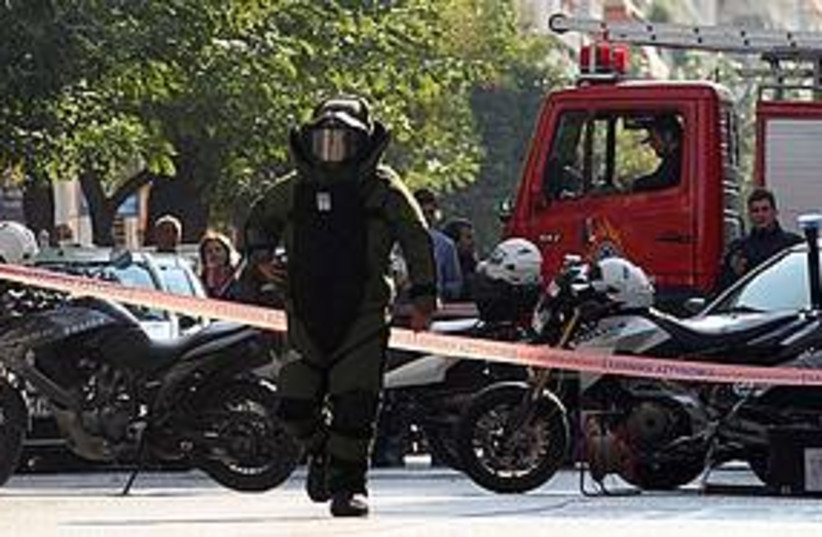 Athens bomb threat (photo credit: ASSOCIATED PRESS)