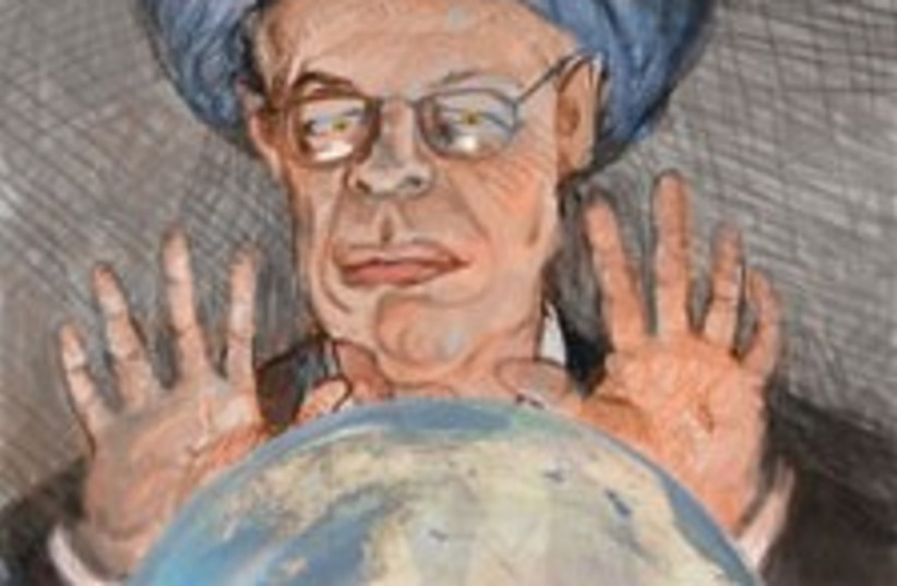 caricature 2 (do not publish again) (photo credit: Avi Katz)