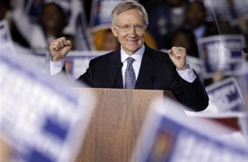 Senate Majority Leader Harry Reid of Nevada.