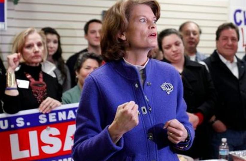 Republican Senator Lisa Murkowski of Alaska