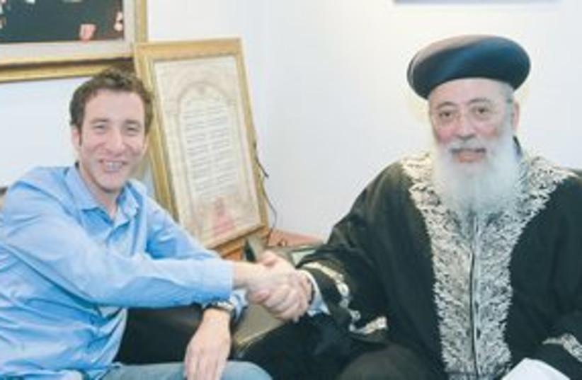 Shlomo Amar meets with student union head 311 (photo credit: Marc Israel Sellem/The Jerusalem Post)