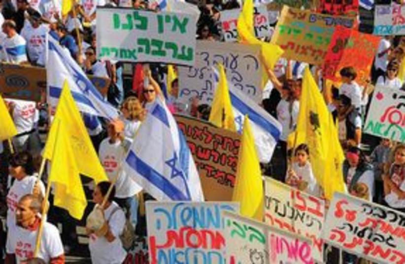 Farmers protest 311 (photo credit: Gilad Livni)