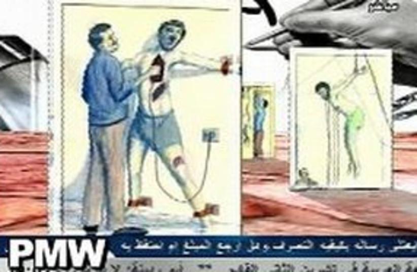 Palestinian media incitement (photo credit: Palestinian Media Watch (palwatch.org))
