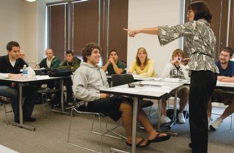 teacher in class 311 (photo credit: Mike Burley/Chicago Tribune/MCT 311)