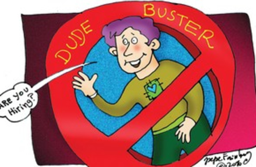Dude Buster 311 (photo credit: Courtesy)