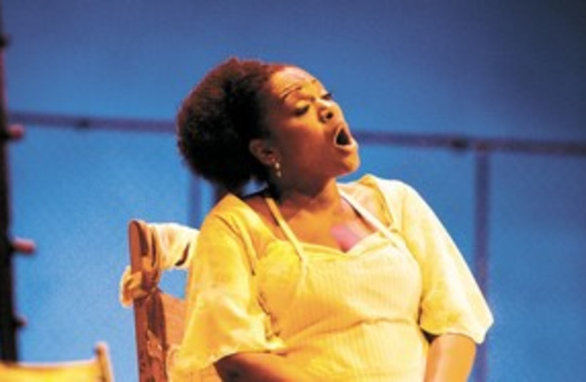 Porgy and Bess 311 (photo credit: Courtesy)