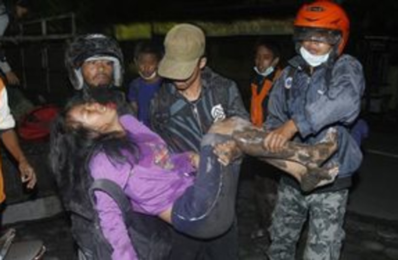 Volcano victim 311 (photo credit: Associated Press)
