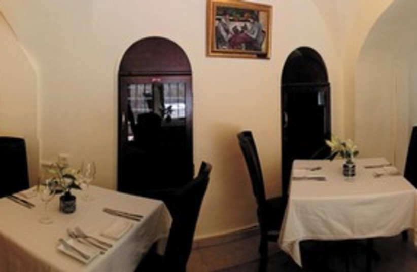 1968 restaurant 311 (photo credit: Courtesy)