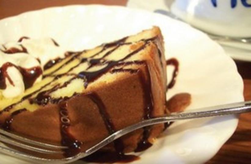 cake 311 (photo credit: Kanko)