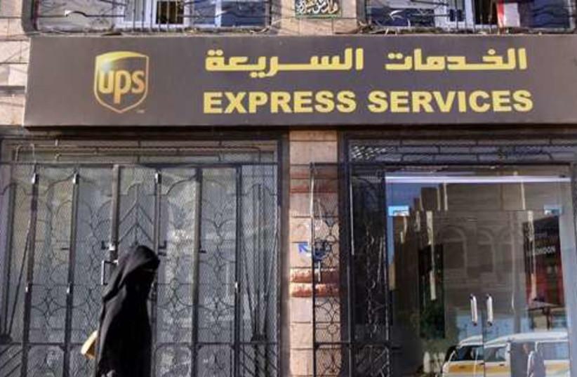 UPS Yemen_311 (photo credit: ASSOCIATED PRESS)
