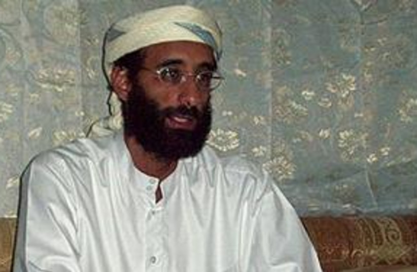 wanted Yemeni cleric (photo credit: AP Photo/Muhammad ud-Deen, File)