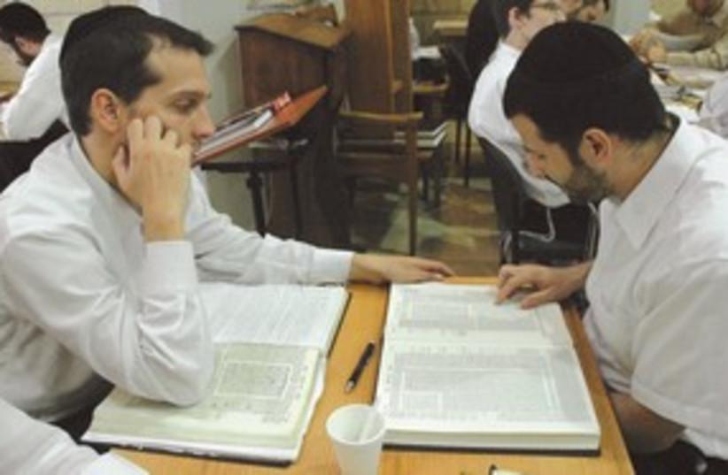 Yeshiva 311 (photo credit: Courtesy)