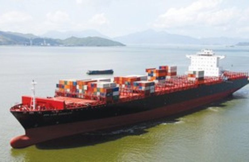 ZIM cargo ship 311 (photo credit: Courtesy)