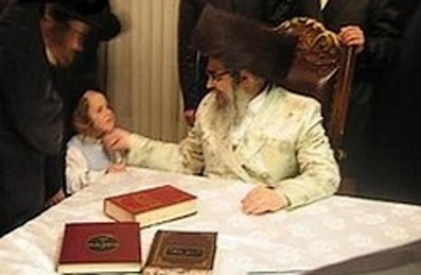 satmar rabbi  248 88 (photo credit: Courtesy)