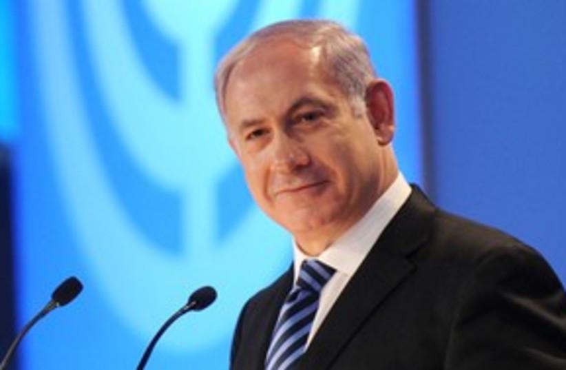 Netanyahu GA speech 311 (photo credit: Avi Ohayon)