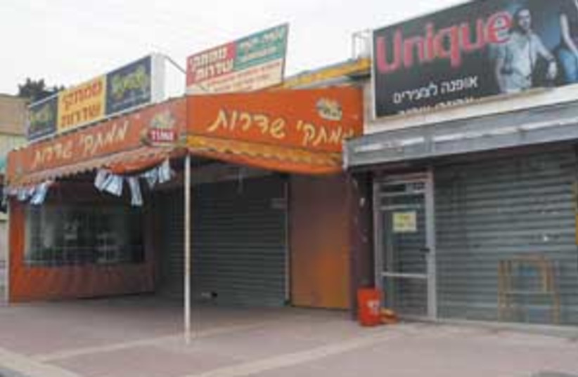 taxes sderot 88 298 (photo credit: Ariel Jerozolimski)