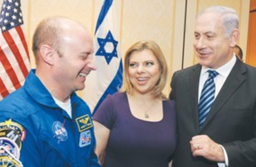 311_Netanyahus with Jewish astronaut (photo credit: Avi Ohayun / GPO)