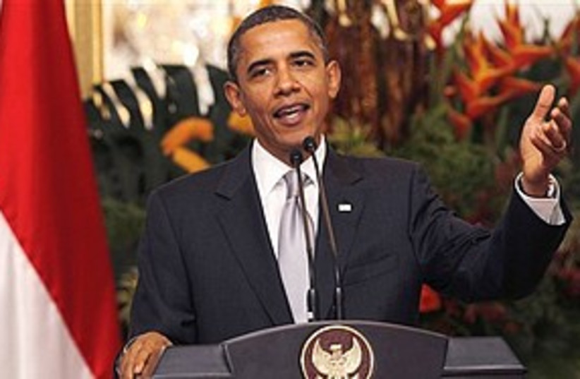 Obama speaks in Indonesia 311 AP (photo credit: Associated Press)