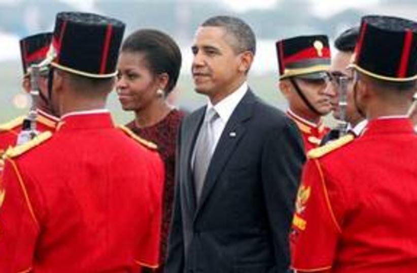 Obama Indonesia 311 (photo credit: Associated Press)