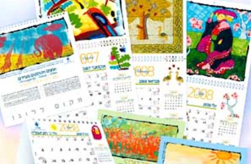 cards calendars biz 88 2 (photo credit: )