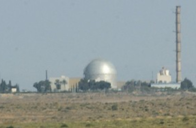 311_dimona reactor (photo credit: Ariel Jerozolimski)