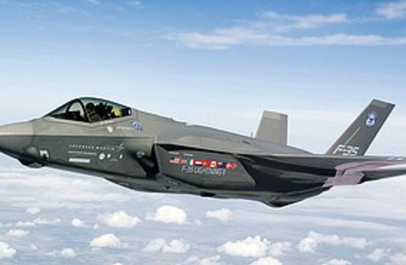 new f-35 jet (photo credit: Courtesy)