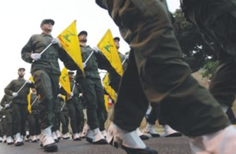Hizbullah parade 311 AP (photo credit: AP)
