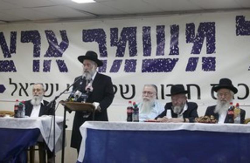 Rabbi Yaakov Shapira 311 (photo credit: Marc Israel Sellem)