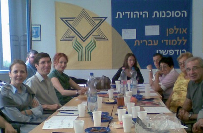 Jewish Agency (photo credit: Courtesy)