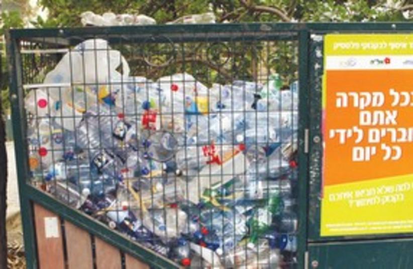 Recycling Station 311 (photo credit: Ariel Jerozolimski)