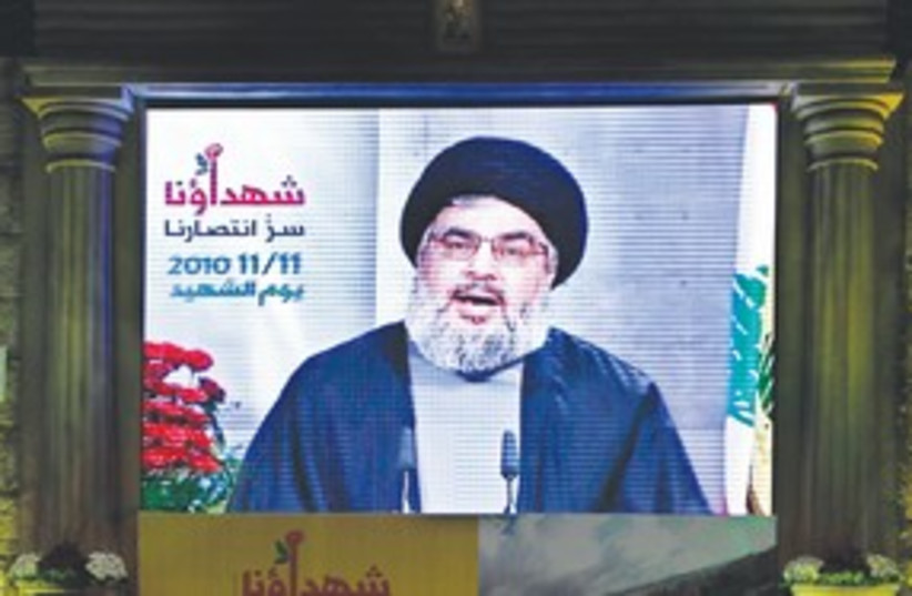 Nasrallah on Screen 311 (photo credit: Associated Press)