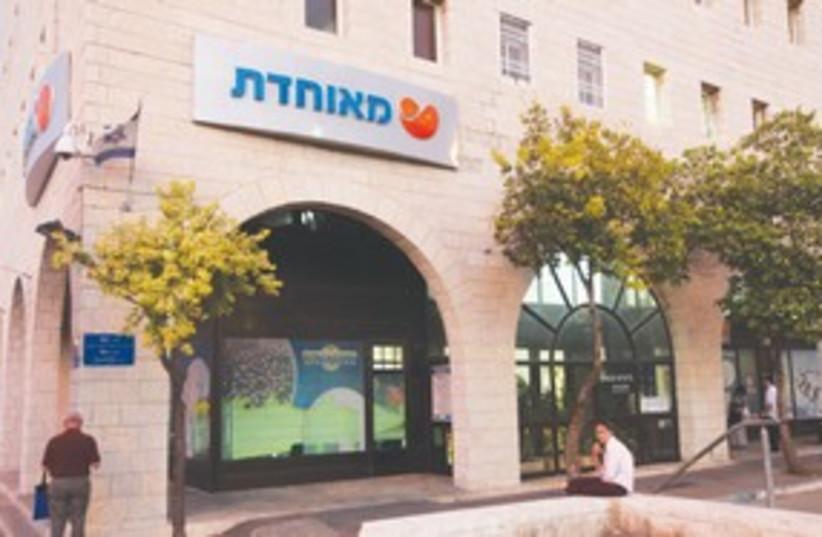 Meuhedet 311 (photo credit: Marc Israel Sellem/The Jerusalem Post)