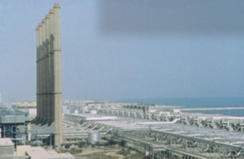Desalination Plant 311 (photo credit: Courtesy)
