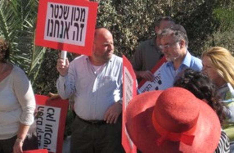 Shechter Protest 311 (photo credit: Koach L'Ovdim)