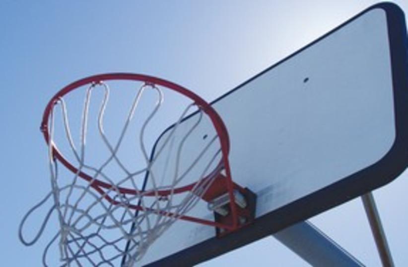 Basketball hoop 311 (photo credit: Courtesy)