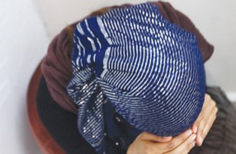 Religions woman hiding her face 311 (photo credit: Marc Israel Sellem)