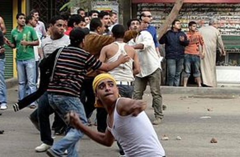 egypt riots 311 (photo credit: Associated Press)