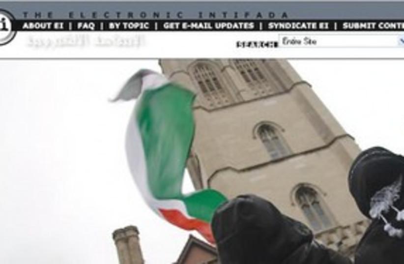 Electronic Intifada 311 (photo credit: Courtesy)