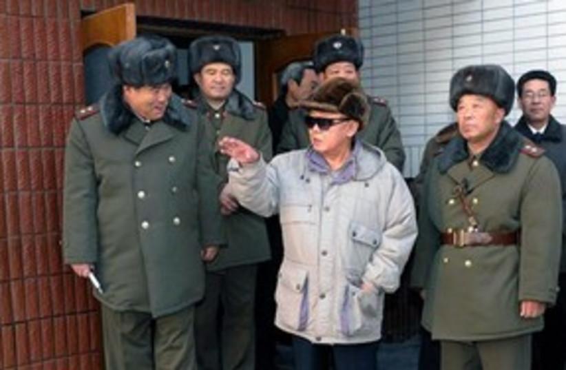 Kim Jong Il 311 AP (photo credit: AP)
