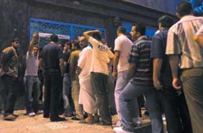 gaza salaries biz 88 298 (photo credit: AP)