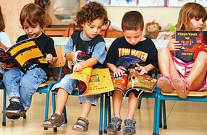 kids with books 311 (photo credit: Courtesy)