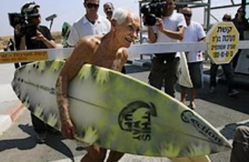 gaza surf 298.88 (photo credit: AP)
