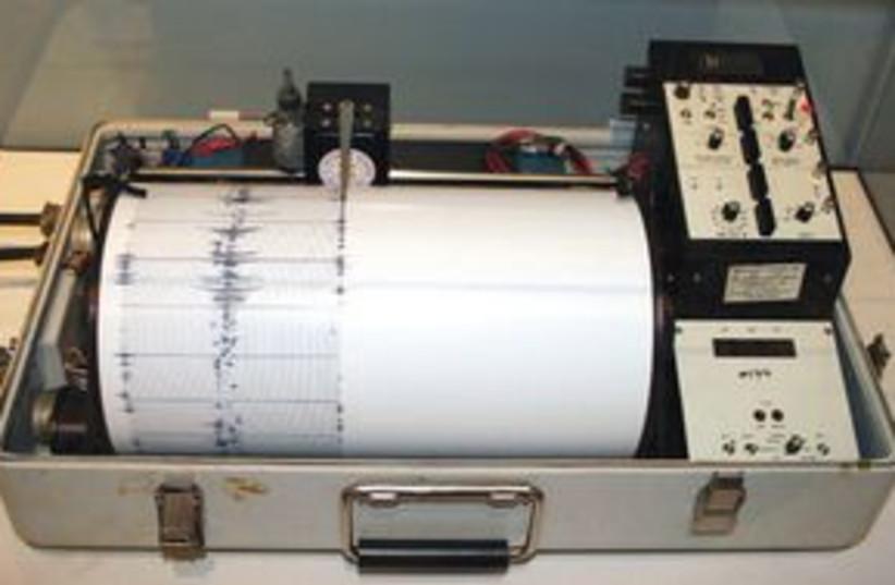 Seismograph 311 (photo credit: Yamaguchi)
