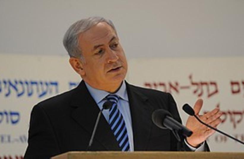 Netanyahu tilting head 311 GPO (photo credit: GPO)