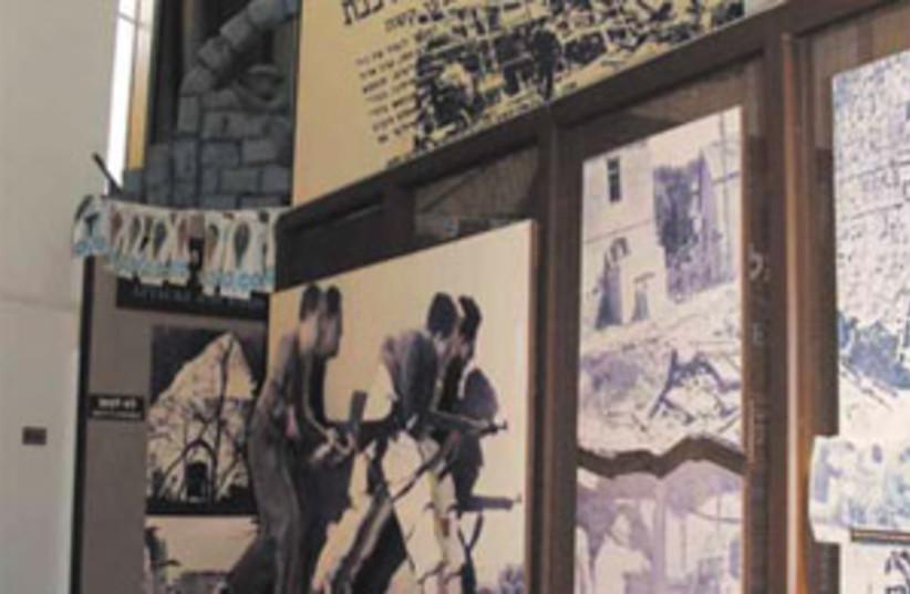 Etzel Museum (photo credit: LYDIA AISENBERG)