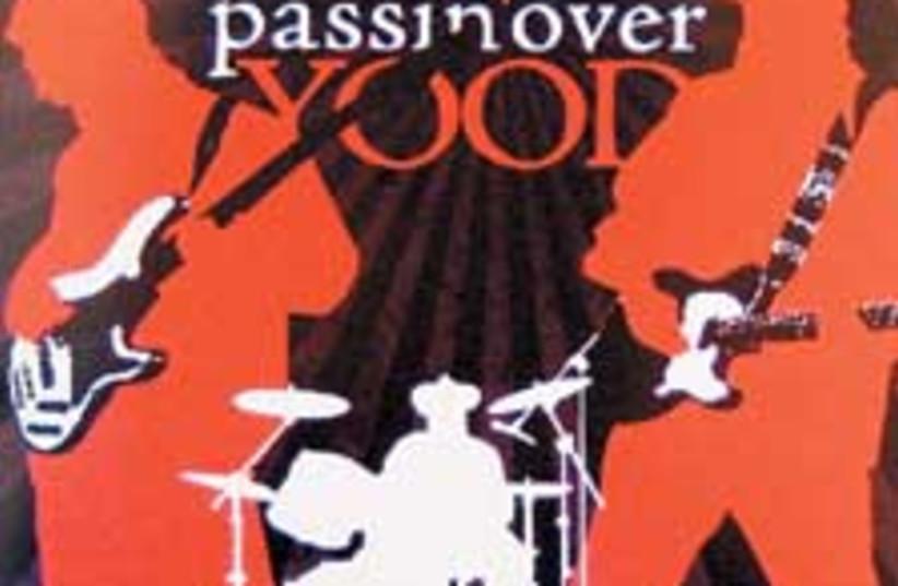 passinover disk 88 224 (photo credit: )